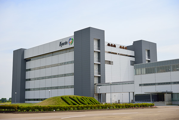 image of The Noshiro Plant