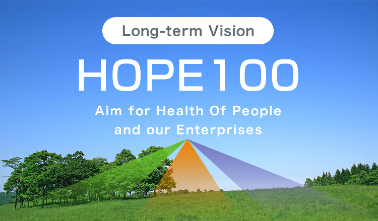 Kyorin group Long-term Vision HOPE100